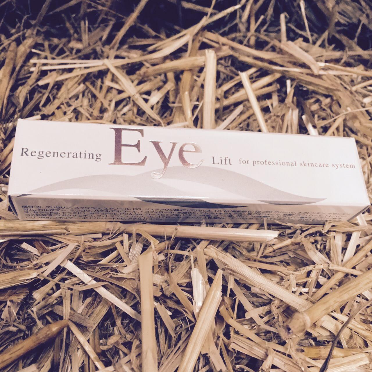 Regenerating Eye Lift Cream
